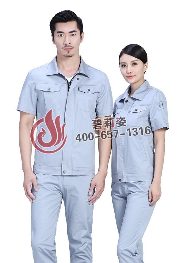 中国人寿工作服订做生产